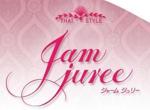 Jamjuree_logo_5