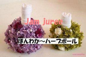 Jam_2