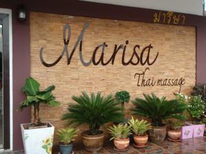 2012marisa_massage10
