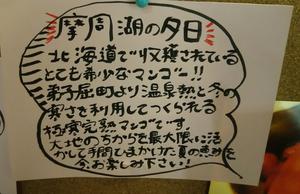 20173_2